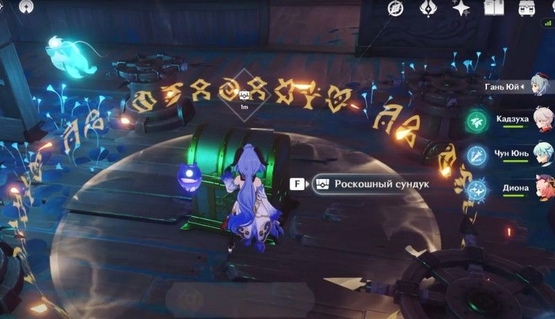 Seiraimaru's Glowing Plate Puzzles