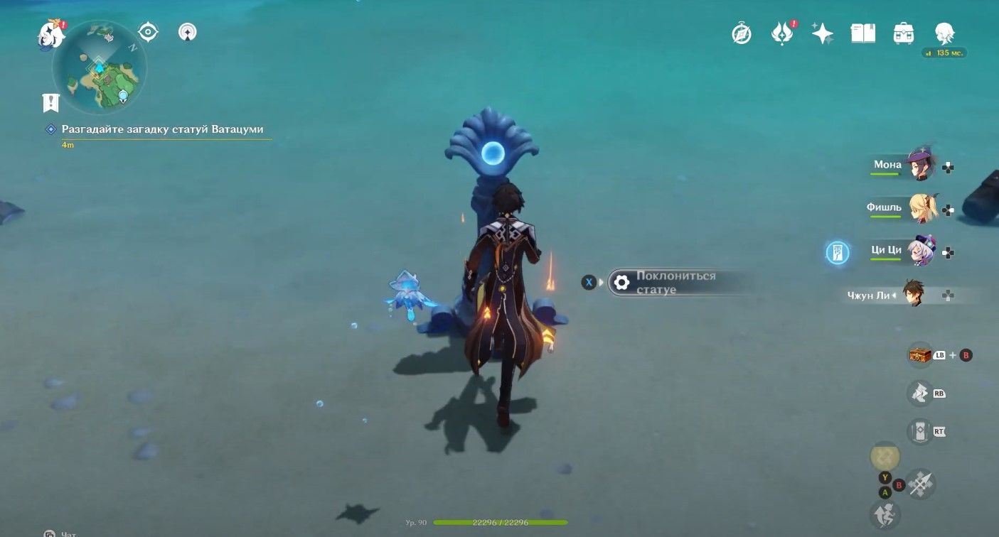 How to complete the Lonely Sea Dweller quest in Genshin Impact