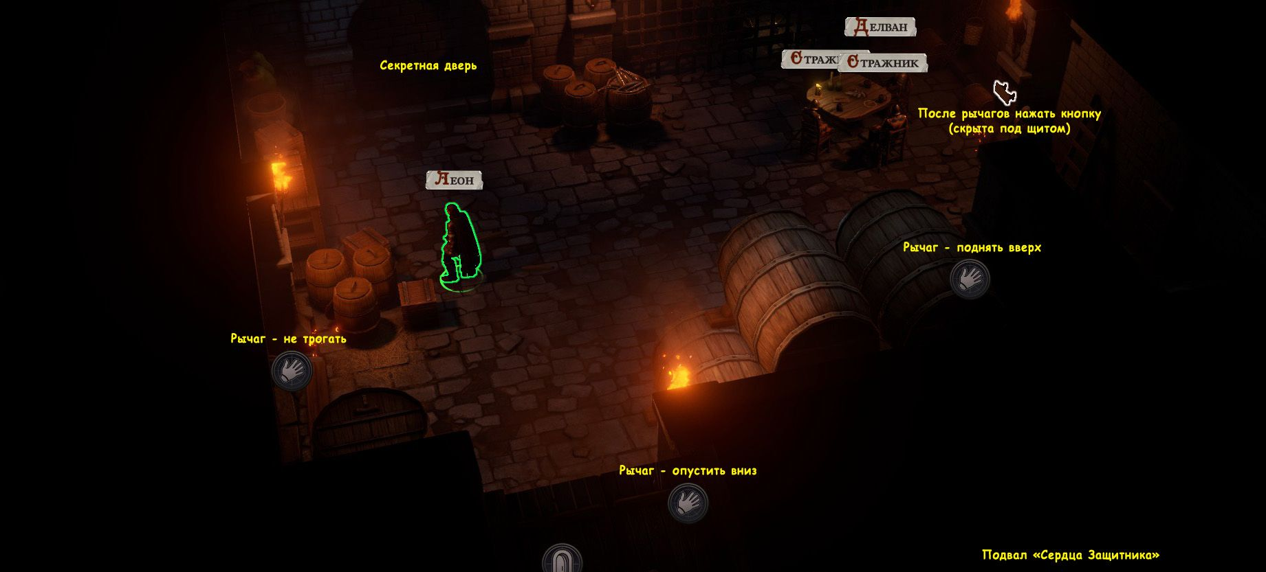 Walkthrough Pathfinder Wrath of the Righteous: Heart of the Protector