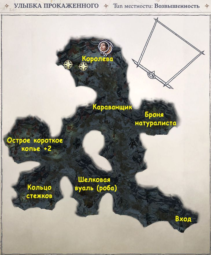Wrath of the Righteous: All Secrets of the Leper's Smile Location