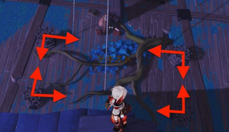 How to solve the puzzle on the Seiraimaru ship in Genshin Impact