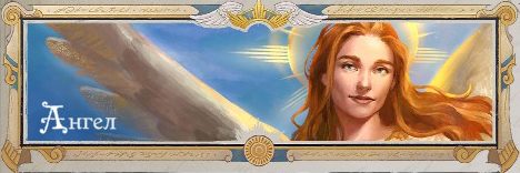 Wrath of the Righteous – Mythical Paths and Companions